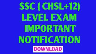 SSC CHSL NEW NOTIFICATION TODAY