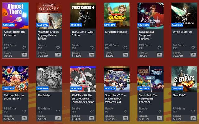 سوني تكشف عن عروض تخفيضات Flash Sale و ألعاب رهيبة بسعر مناسب
