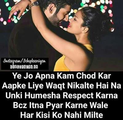 Ye Jo Apna Kam Chod Kar Aapke Liye Waqt Nikalte Hai Na Unki humesha Respect Karna Bcz Itna Pyar Karne Wale  Har kisi ko Nahi Milte
