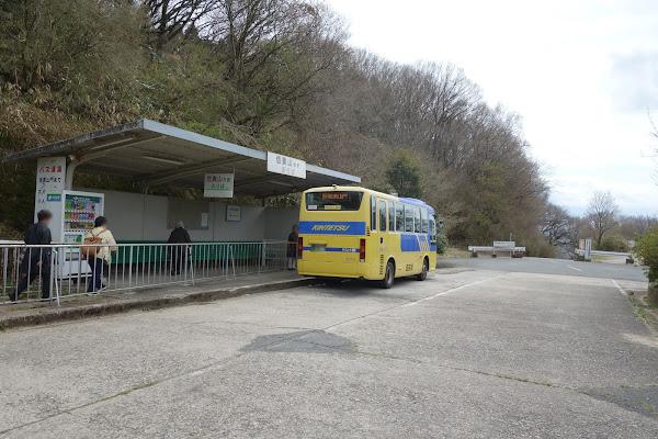 信貴山ゆき近鉄バス