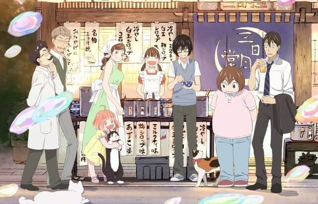 3-gatsu no Lion Season 2 Subtitle Indonesia