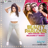 Beauty Parlor Jani Aa Neha Kakkar ft Ikka Song Lyrics (Jindua)
