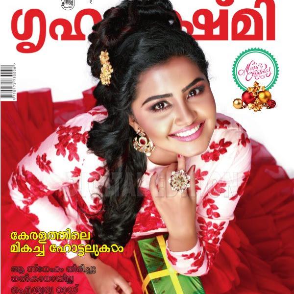 Anupama Parameswaran latest photos from Grihalakshmi magazine