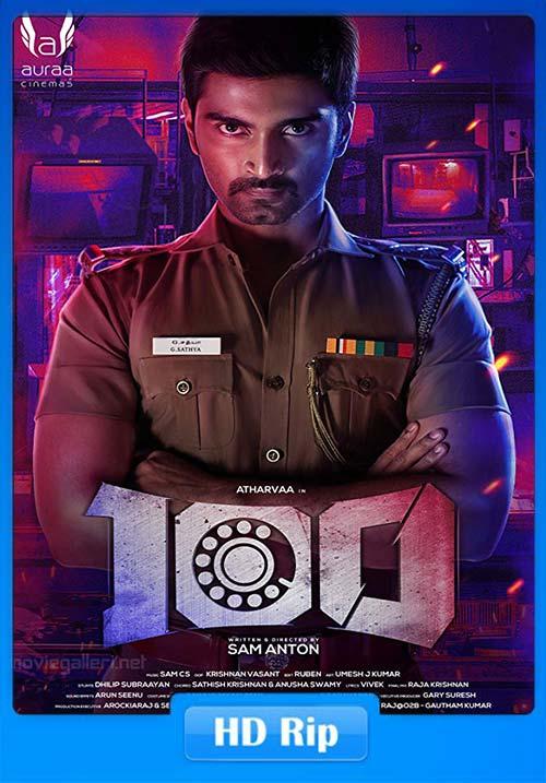 100 2019 Tamil 720p HDRip x264 | 480p 300MB | 100MB HEVC