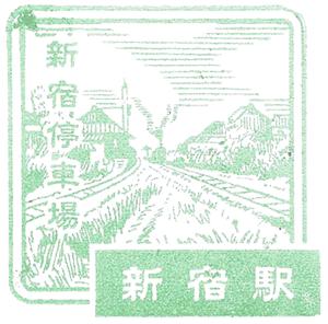 shinjuku station tokyo tampon