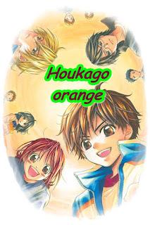 http://otakus-a-f-u-l-l.blogspot.com/2015/09/houkago-orange.html