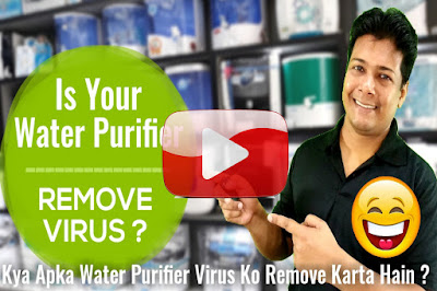 Is your water purifier remove virus