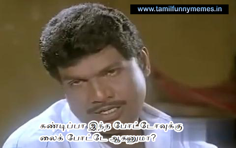 Goundamani images with dialogues