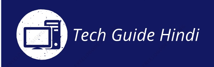 Tech Guide Hindi