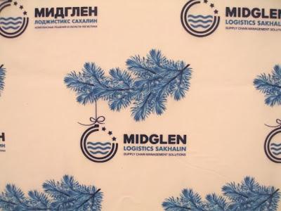 midglen logistics logo