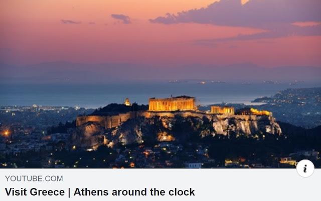 Nέο spot του ΕΟΤ για την Αθήνα με μουσική του Γιώργου Βούκανου (ΒΙΝΤΕΟ)