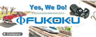 PT Fukoku Tokai Rubber Indonesia - Operator Produksi