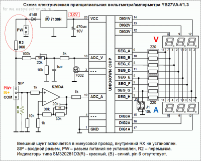 Dsn Vc288 Schematic