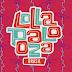 Lollapalooza Brasil quer saber que artistas hip-hop vocês querem na próxima edição do festival