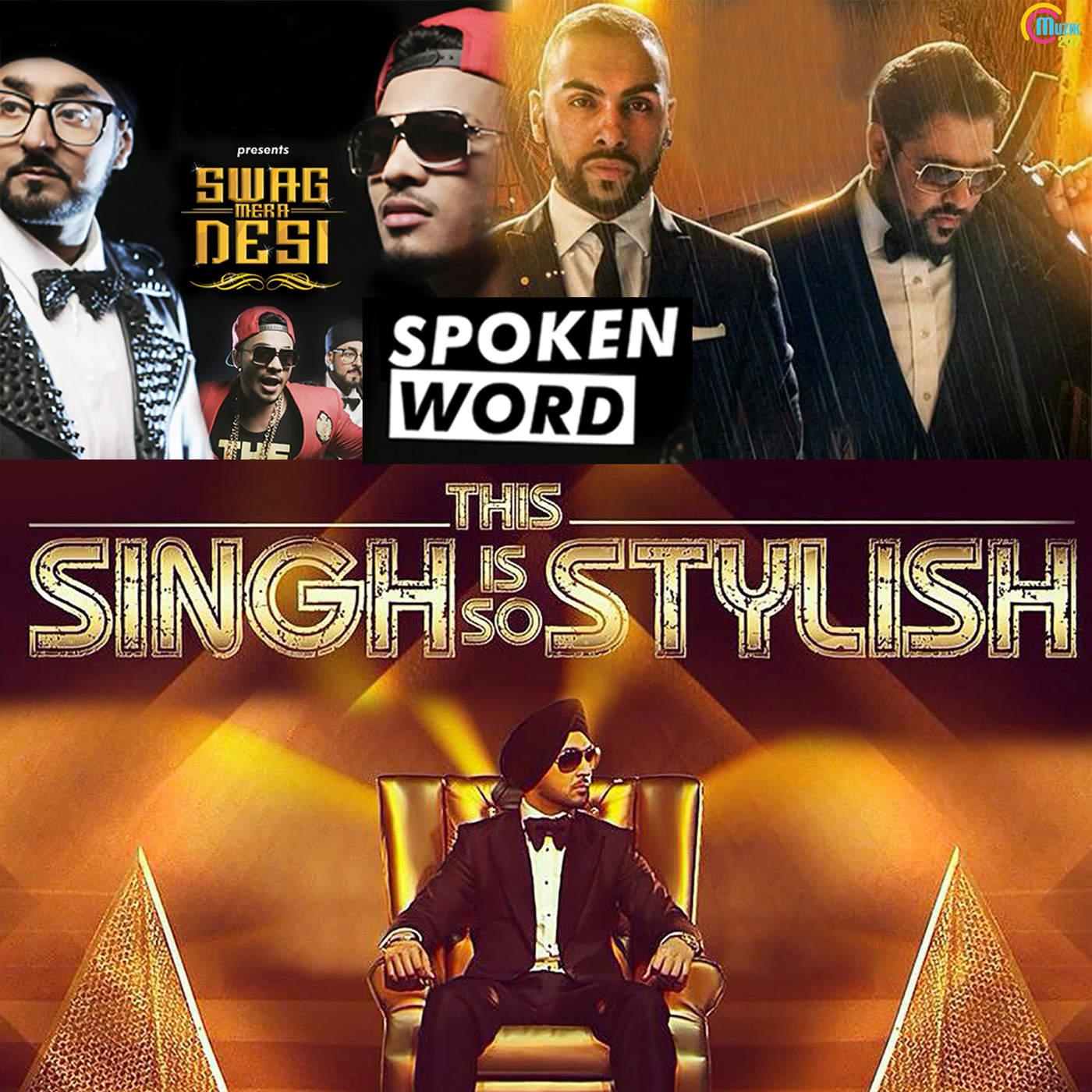 Various Artists - Spoken Word - EP