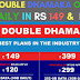 jio double dhamaka offer.Get 3GB daily in Rs 149 & Rs 399.