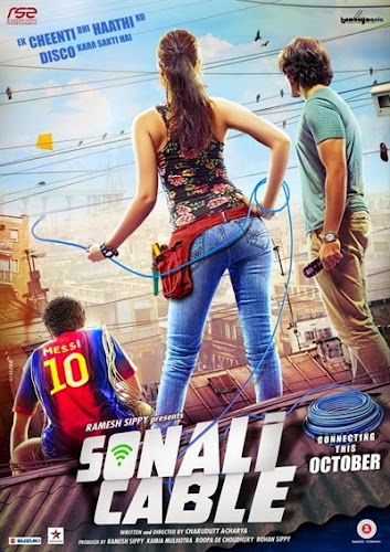 Sonali Cable (2014) Movie Poster No. 1