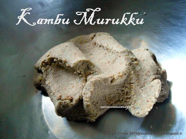 Kambu Murukku Dough [ Pearl Millet Dough ]