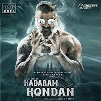 Kadaram Kondan First Look, Songs, Mp3