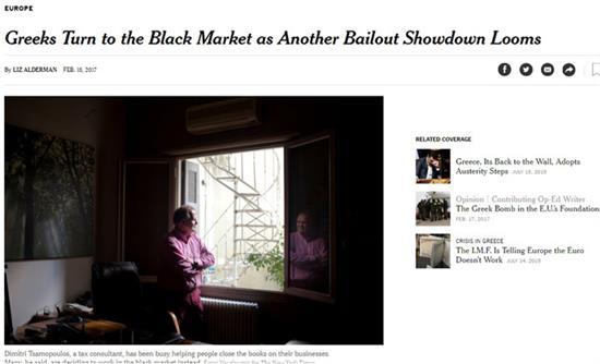 Άρθρο – κόλαφος των ΝΥΤ: Οι Ελληνες στρέφονται στη μαύρη εργασία