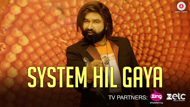System Hill Gaya Song Lyrics - Hind Ka Napak Ko Jawab