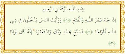 110 Al Quran Surat An Nasr