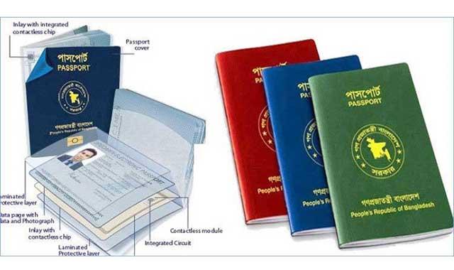 E-passport does not require verification