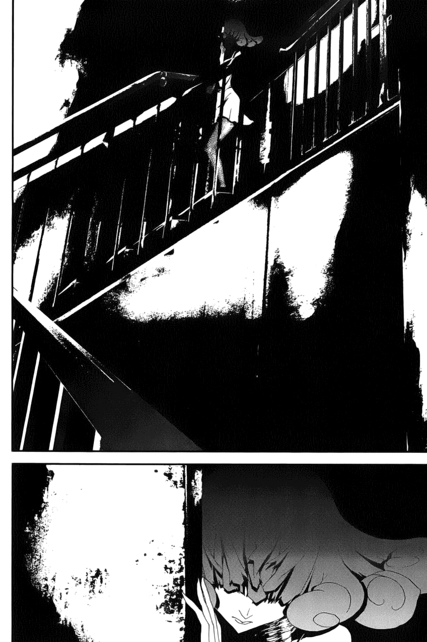 Shiki chapter 17 trang 31