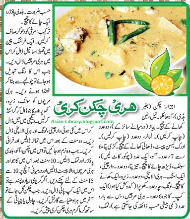 Latest updates about asian foods health habits and business green chicken curry recipes in urdu hindi forumfinder Gallery