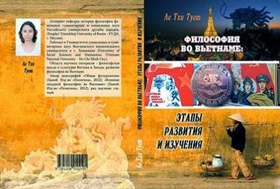 TS. Lê Thị Tuyết - Một vài đặc điểm của triết học ở Việt Nam thế kỷ XX
