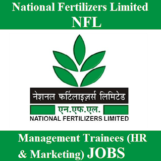 National Fertilizers Limited, NFL, UP, Uttar Pradesh, Management Trainee, Graduation, freejobalert, Sarkari Naukri, Latest Jobs, nfl logo