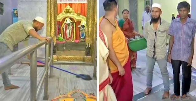 राम नवमी की तैयारी में बिजी है यह मुस्लिम शख्स, करता है पूरे मंदिर की साफ-सफाई