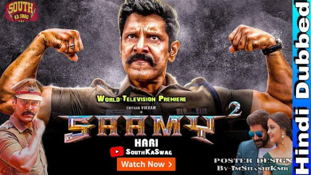 Saamy Square (Saamy2) Hindi Dubbed Full Movie Download - Saamy Square movie in Hindi Dubbed new movie watch movie online website Download