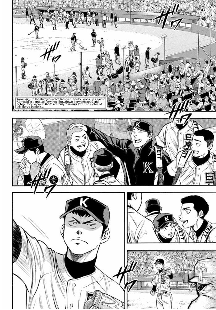 Daiya no A - Act II - Chapter 9