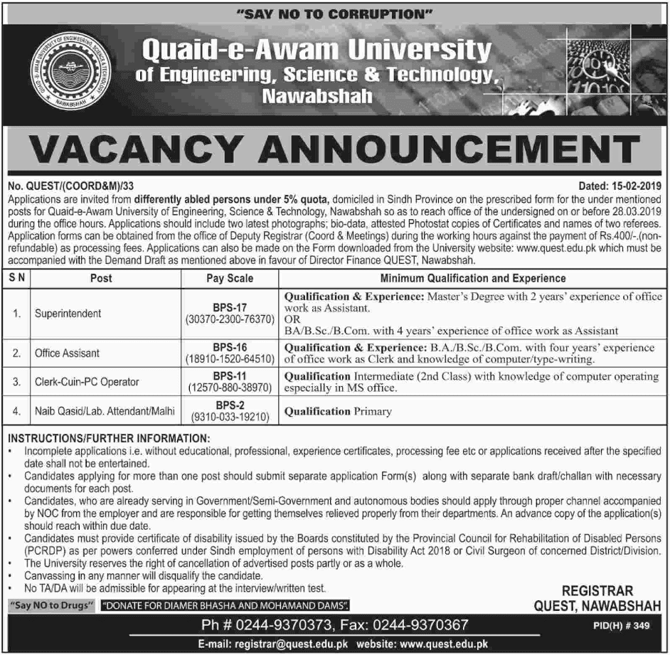 Advertisement for Quaid-e-Azam University Jobs