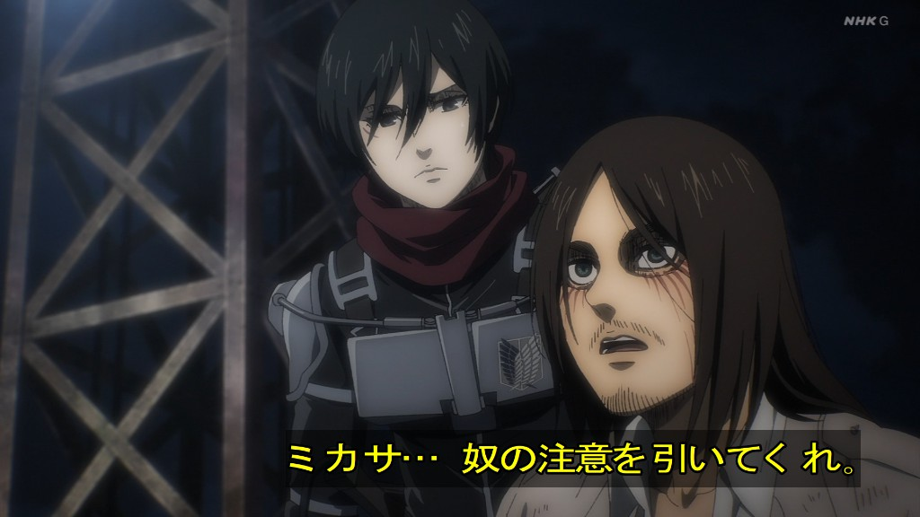 Shingeki no Kyojin Season 4 Episode 6