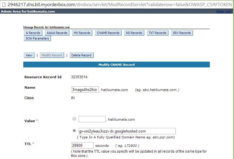 gambar setting Cname record