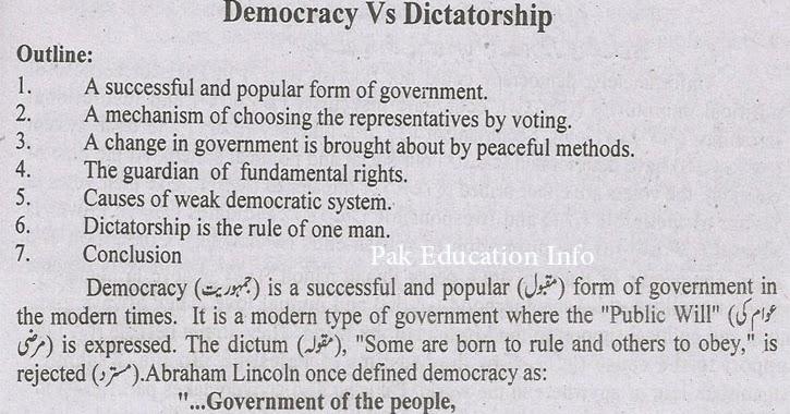 pak education info democracy vs dictatorship
