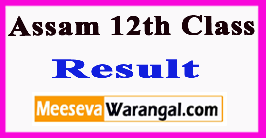 Assam 12th Class Results 2018