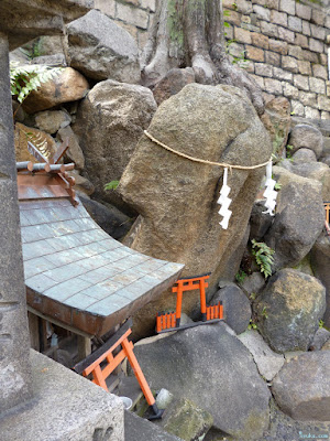 高津宮陰陽石
