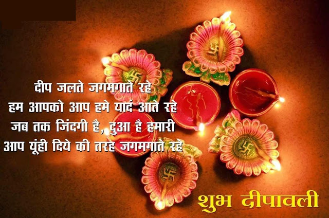 Diwali Wishes Messages Sms for Wife