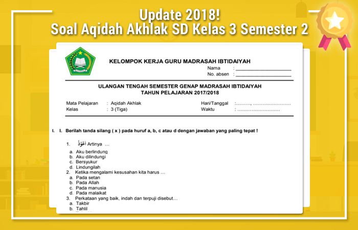 Soal dan Kunci Jawaban Aqidah Akhlak SD Kelas 3 Semester 2