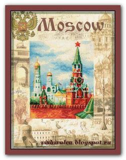 """Riolis РТ 0021 """"Москва"""""""