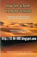 Tabir cahaya dan kegelapan (Kitab Sir Al-Asror)