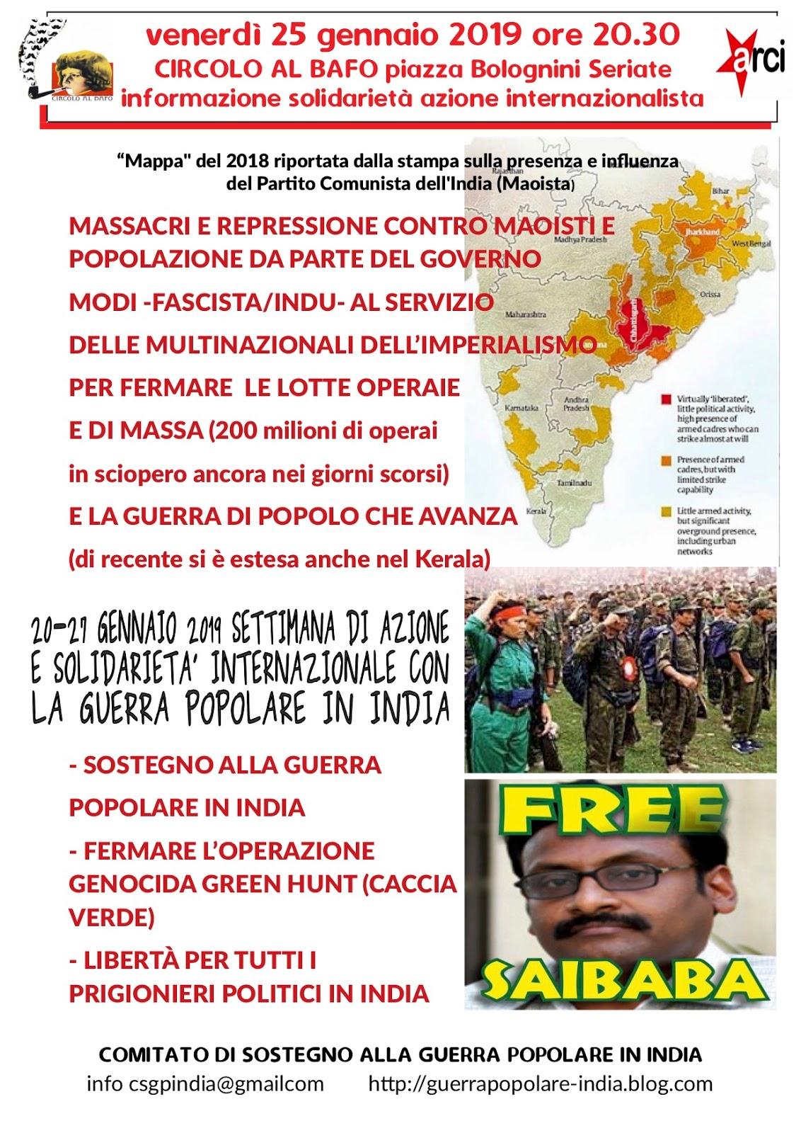 Siti di incontri online gratuiti in Karnataka