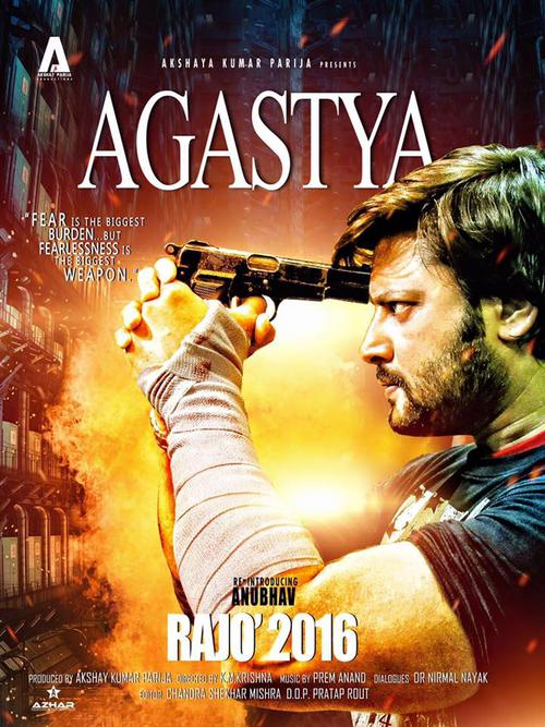 Agastya -  Movie Star Casts, Wallpapers, Trailer, Songs & Videos