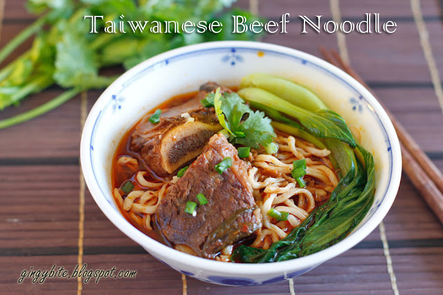 Taiwanese Beef Noodle (Simplified from Chef Hou's Award Winning Taiwanese Beef Noodle)