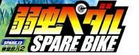 Download Ending Theme Yowamushi Pedal: Spare Bike Full version