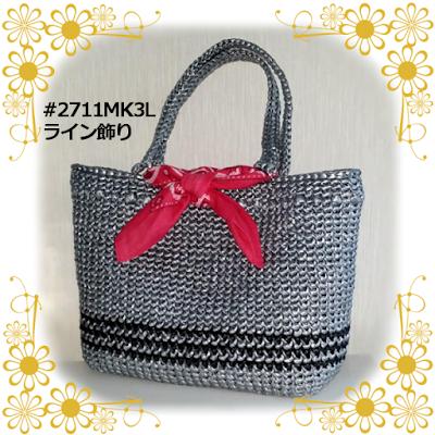 複数デザイン展開すずらんテープの鈎編みバッグ,Many patterns for crohet bag used PEtape, 各种设计形象的塑料带钩织挂肩提包