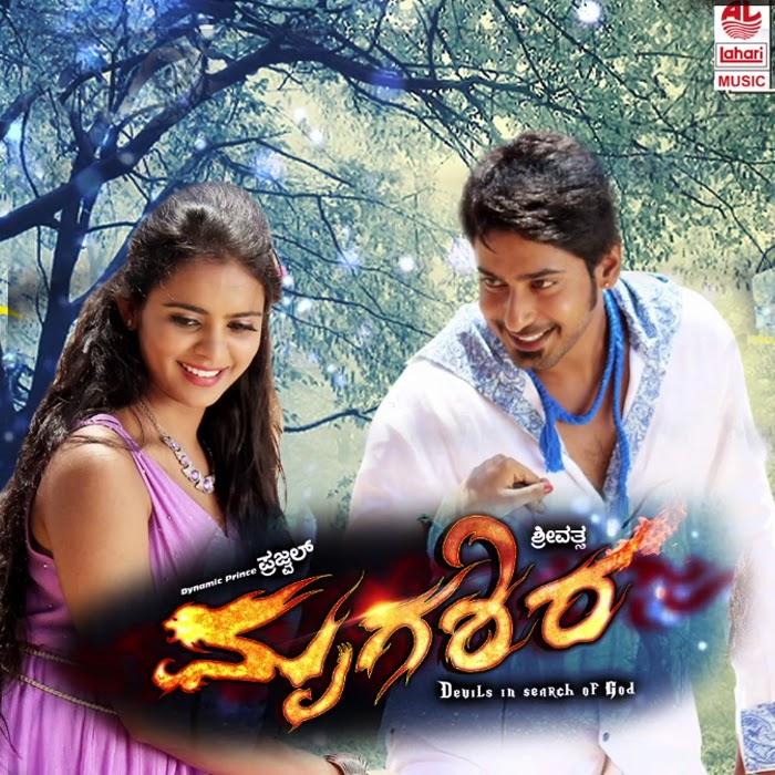 Rajaji kannada movie mp3 songs for free download | lovacasi.